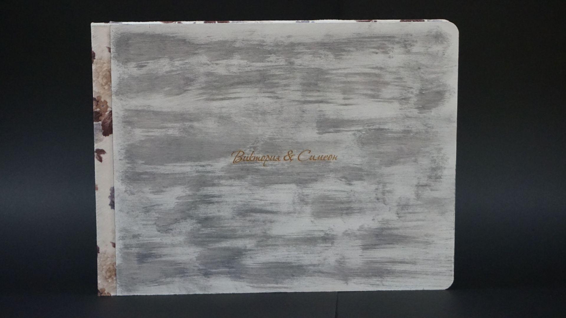 Албум 40x30 с бяла дървена корица