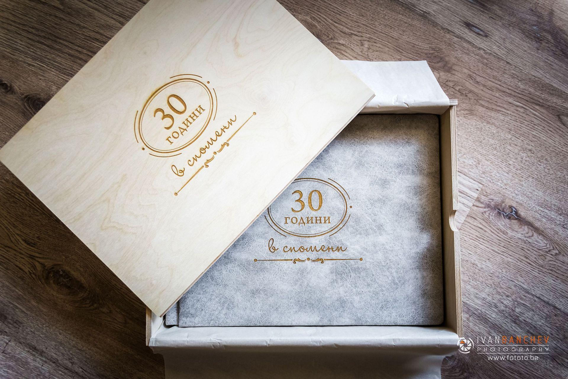Дървена кутия 40х30 с гравирано лого
